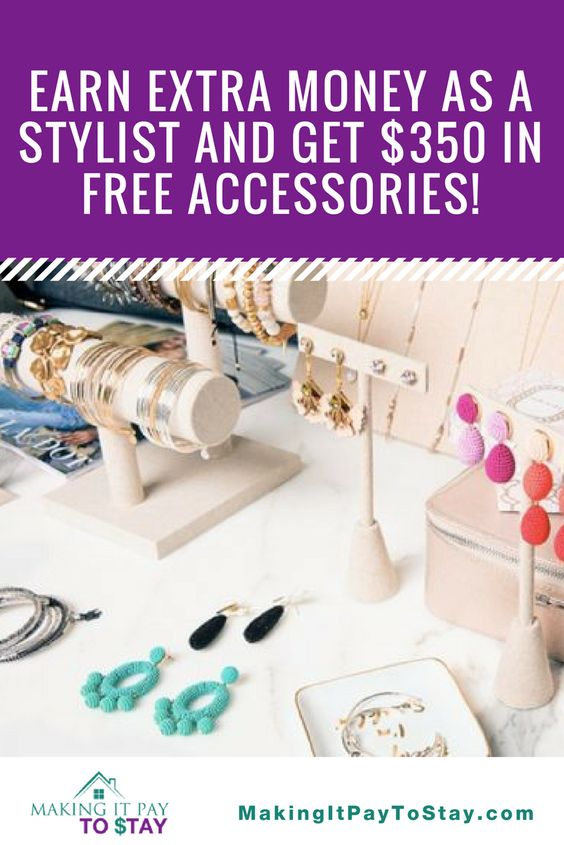 Earn extra money as a stylist and get $350 in free accessories